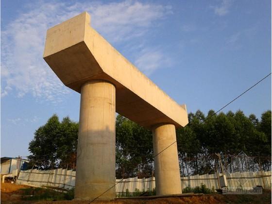 高速公路大桥首件盖梁施工技术总结(无支架施工)