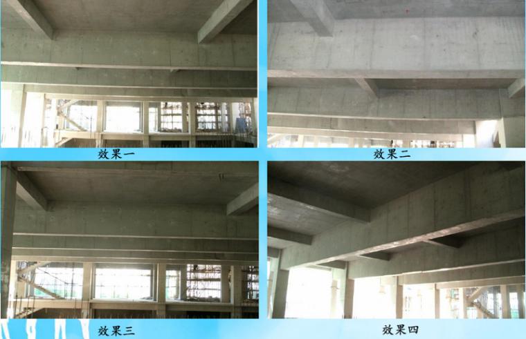 提高型钢砼框架梁施工质量合格率