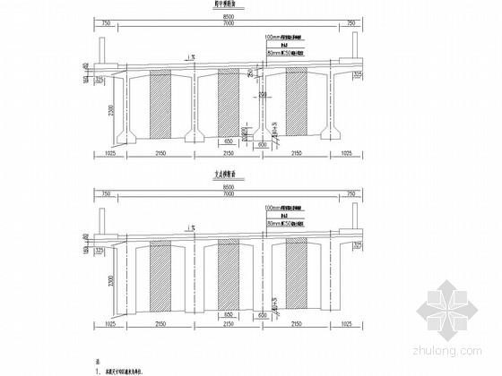 跨径35m预应力混凝土T梁桥上部构造通用图两套141张(桥面宽10m 8.5m)