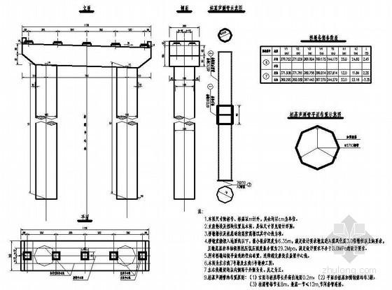 """右線主橋上部結構采用(4×40+4×40+4×40)m連續t梁,采用""""先簡支后圖片"""