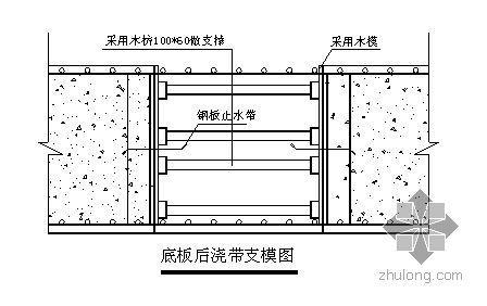 四川某高层住宅施工组织设计