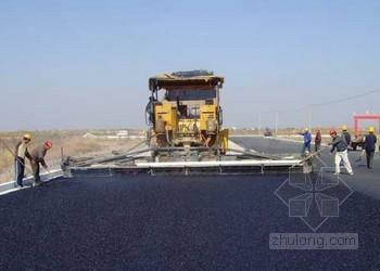 道路工程原路面处理专项施工方案