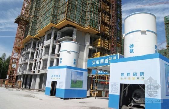 [杭州]建设工程文明施工管理规定应用指导手册(A3版式 图文结合)