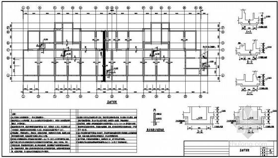 某11层住宅结构设计图及计算简图、计算书