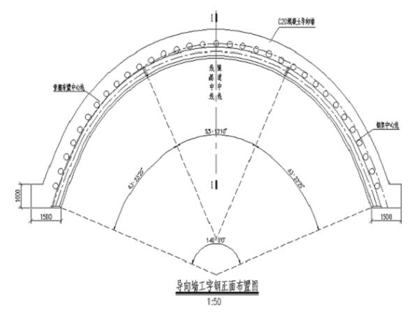 φ108管棚施工作业指导书