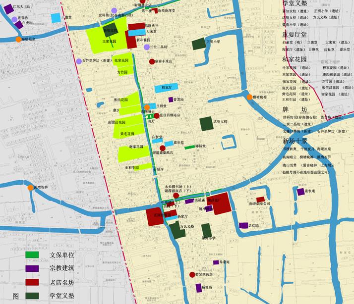 [上海]市南汇区新场古镇保护与整治规划设计方案