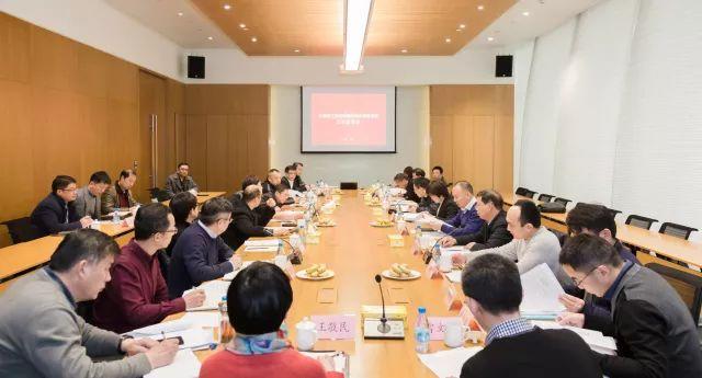 住建部工程建设组织模式改革创新工作座谈会在中衡设计举行