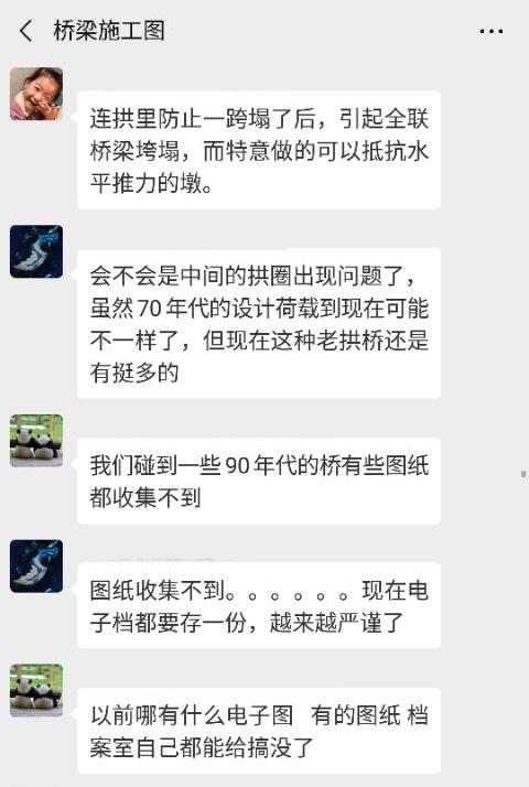 广东河源紫金桥垮塌