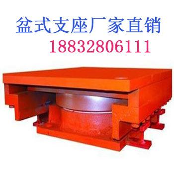 盆式支座GPZ/JPZ/QPZ厂家现货可来图加工