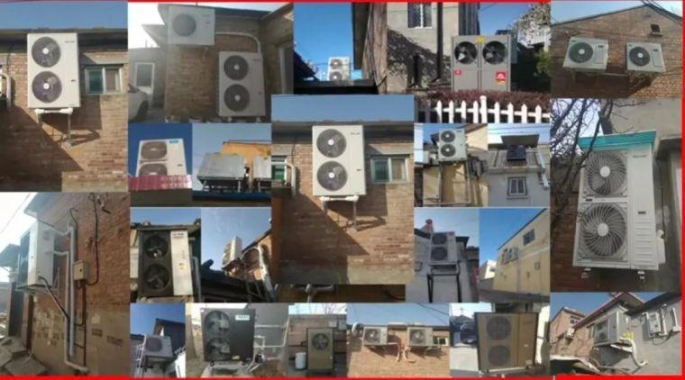 06R115 地源热泵冷热源机房设计与施工