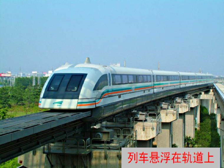 高速铁路工程测量课件(图文丰富114页)
