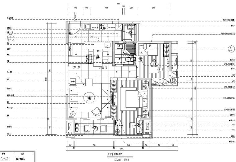 现代简约风格样板房效果图-施工图