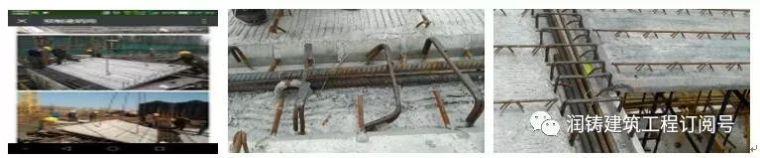 从施工端看问题,探讨预制叠合KT板设计合理性!