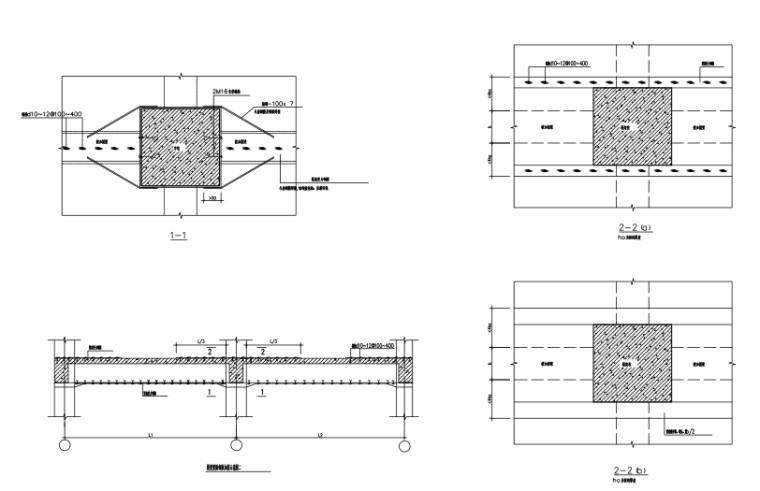结构加固构造详图(梁、柱、板、基础、墙体等)