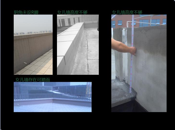 建筑工程质量控制与监督管理(59页)