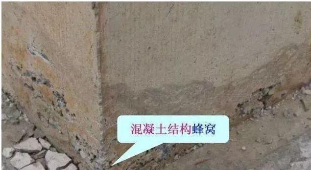 市政道路工程质量通病防治手册_27