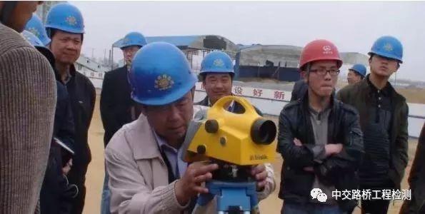 [整理]建筑沉降观测规范要求小结  2018-01-19 小乔 中交路桥工