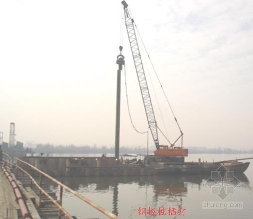 [PPT]特大桥工程承台钢板桩围堰施工方案(中铁)