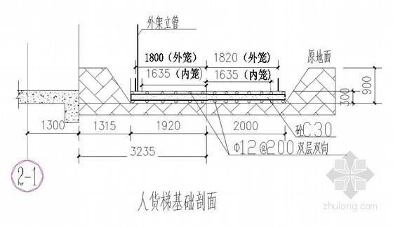 人货电梯施工图(平面布置、基础剖面、扶墙架)