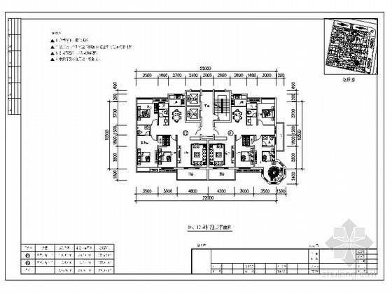 板式高层一梯二户户型图(138/132)