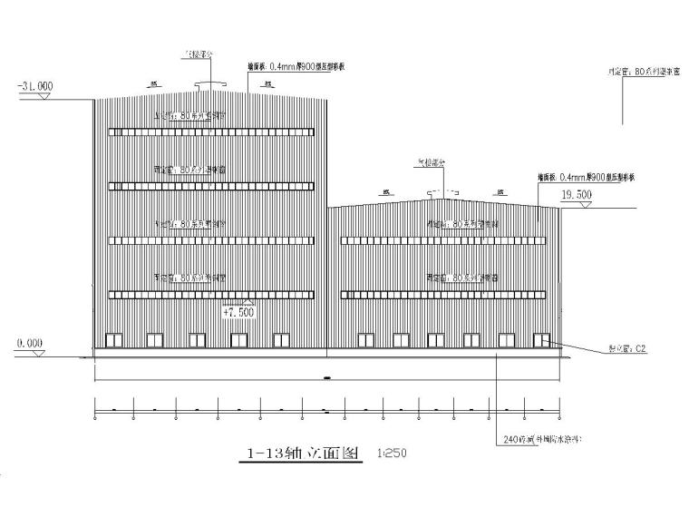 粉仓车间63米x66x34米钢结构施工图