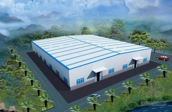 知名央企编制《钢结构工程施工规范》(GB50755-2012)条文解析