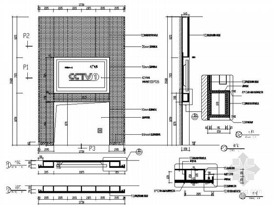 [广东]名师设计高档四星级国际酒店装修图电视墙大样图