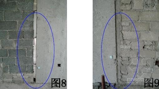 结构工程质量通病防治措施(混凝土、防水、砌体、隔墙板)