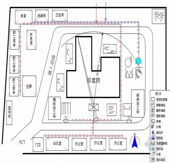 郑州某综合教学楼施工组织设计(3层 框架结构)