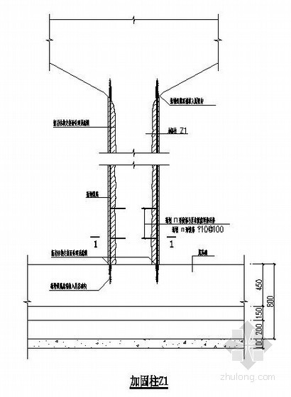 柱增大截面连接节点构造详图