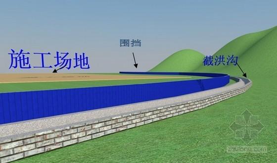 [江苏]度假区工程雨季施工专项方案