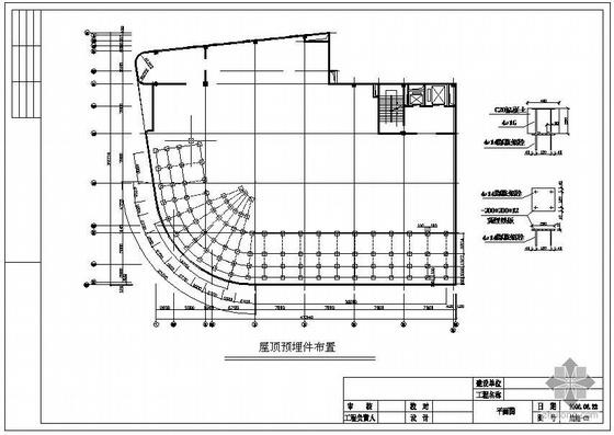 某屋顶钢结构广告牌施工图