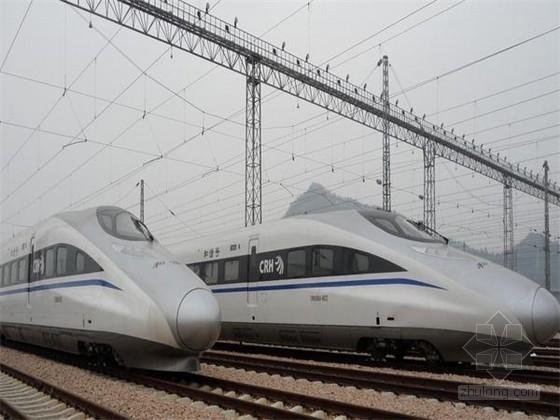 [甘肃]新建铁路引入枢纽工程监理规划(客货共线铁路)