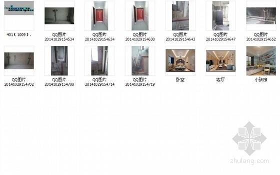 [广州]花园小区欧式风格两居室装修图(含效果图) 总缩略图