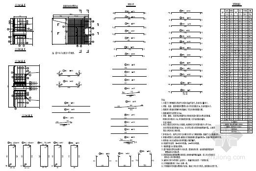 [湖南](40+64+40)m单线有砟轨道悬臂灌注连续梁设计图60张(含附属设施构造)