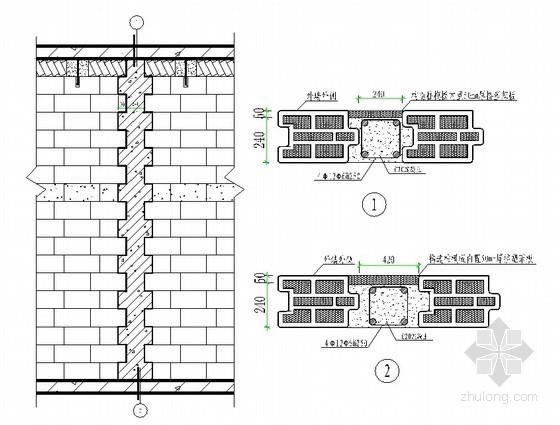 [北京]医院门诊楼二次结构填充墙砌筑方案(大孔轻集料砌块)