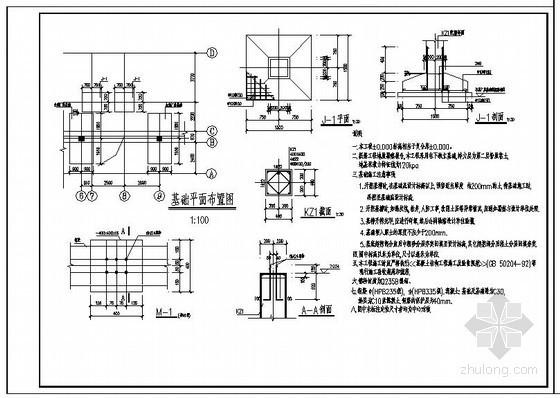 某L型通廊结构设计图