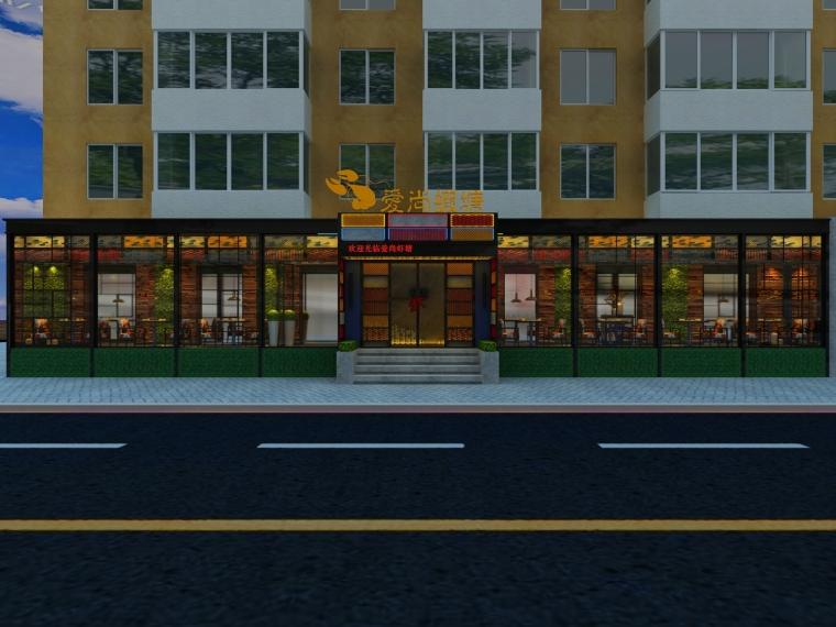 [品筑最新动态]爱尚虾塘沈阳主题餐厅设计