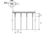 拱板屋面模板施工方案资料免费下载
