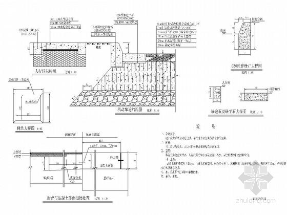 [福建]双向二车道城市支路全套设计施工图(38张 附施工说明)