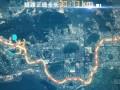 [广东]30km长BT模式地铁工程投标技术标书506页(附图精美)