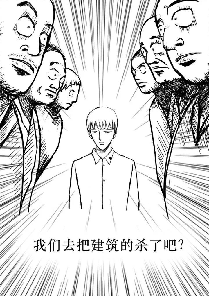 暗黑设计院の饥饿游戏_48