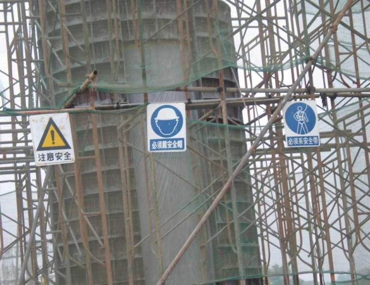 公路工程常见事故类型及案例分析