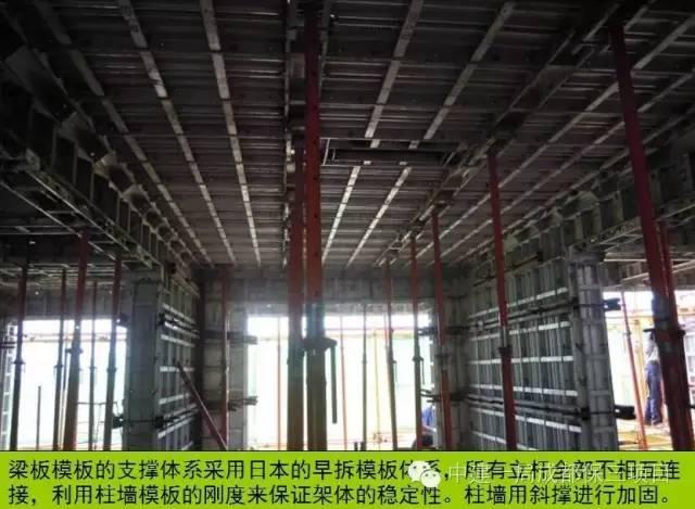 新工艺新技术也要学起来,铝模施工技术全过程讲解_29