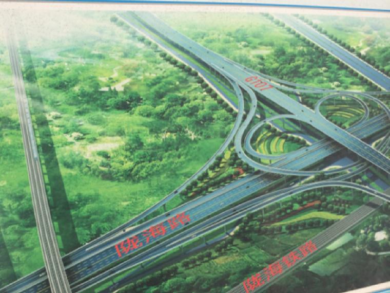 城市快速路下穿高铁工程钢箱梁焊接工艺评定总结报告