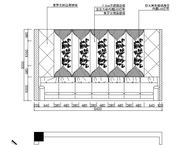 [北京]时尚个性新锐量版式KTV室内设计施工图_2