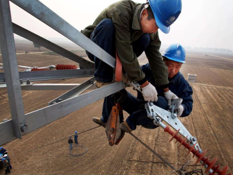 安装预算建筑电气常用材料课件(26页)