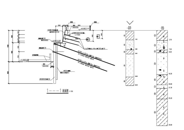 灌注桩加预应力锚索支护大样图(CAD、7张)