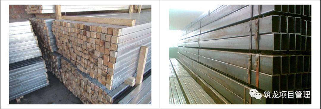 结构、砌筑、抹灰、地坪工程技术措施可视化标准,标杆地产!_3
