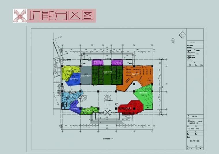X酒店设计_16